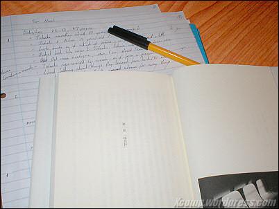 5cm Novel Oukashou