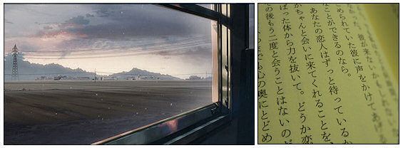 5 Centimetres per Second 5-3