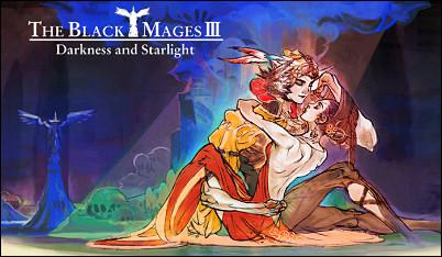 Black Mages III Album Cover