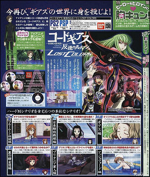 Code Geass Lost Colors, Differences