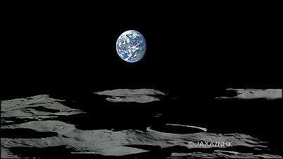 Earth rising from the moon.