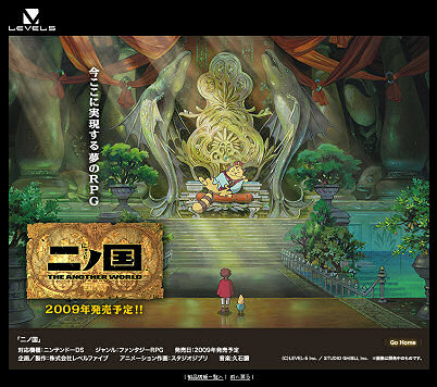 Ninokuni the another world english patch