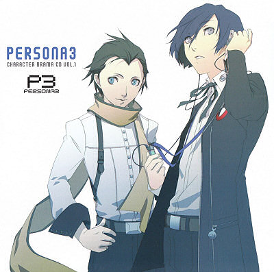 P3 Chararacter Drama CD Vol. 1