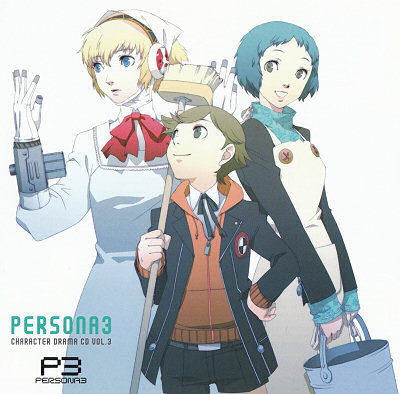 P3 Character Drama CD Vol. 3