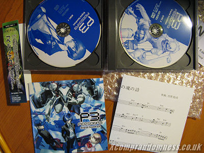 P3 OST with Score Sheet