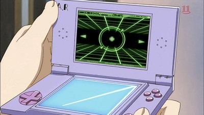 It's an NDS... I mean a radar.