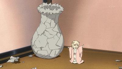 Looks like a vase.