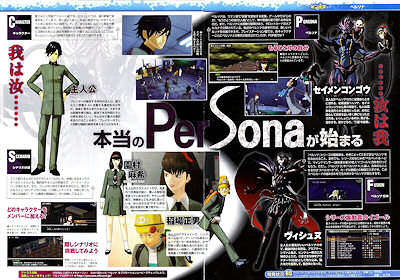 All the trademarks of Megaten.