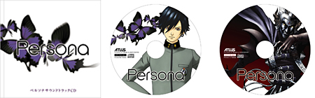 Persona PSP Soundtrack