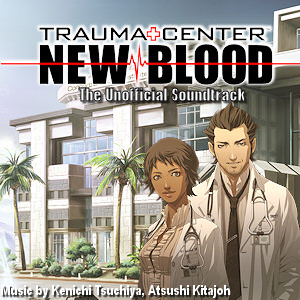 Trauma Centre New Blood Unofficial Soundtrack