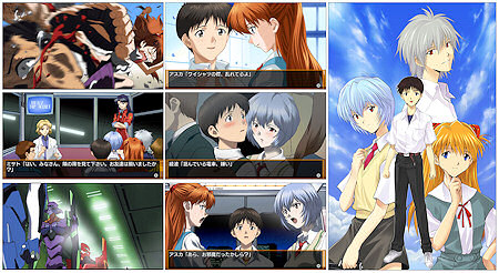 dating sims english psp C14 dating is an otome dating sim that combines psp, ps vita, ps3 a great pigeon dating sim this is a visual novel in english that depicts winter at.