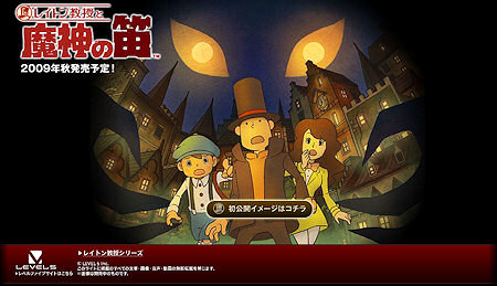 Professor Layton and the Genie's Flute