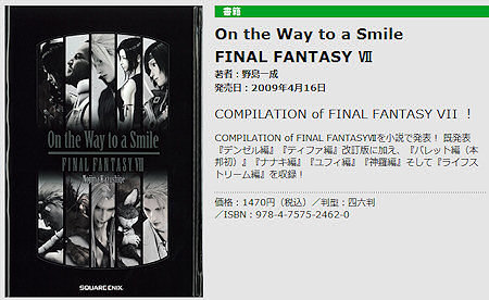 FFVII On the Way to a Smile Hardback Edition