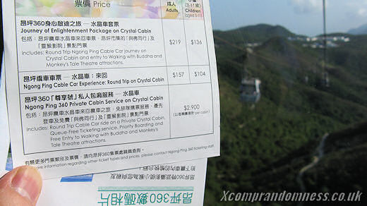 HK$2900 for a private cabin...