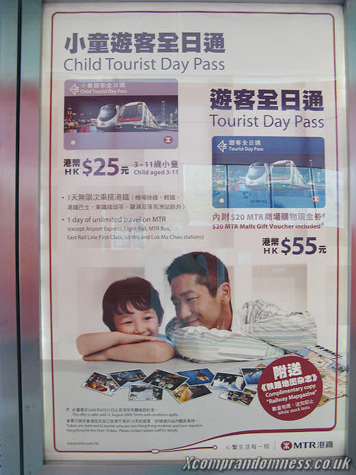 Unlimited single day pass for tourists.