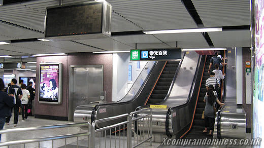 It's linked directly to the MTR station.