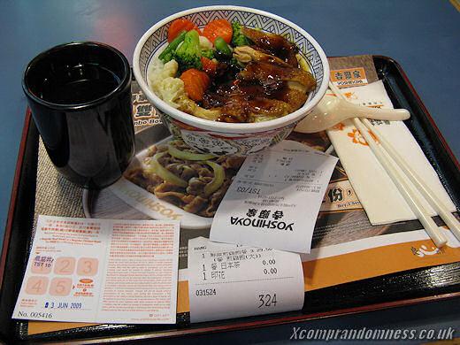 Mmmm... Chicken Bowl.