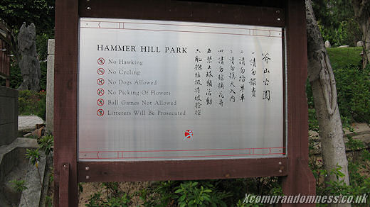 Rules of Hammer Hill Park