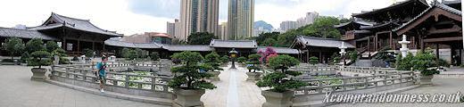 Lotus Pond Garden