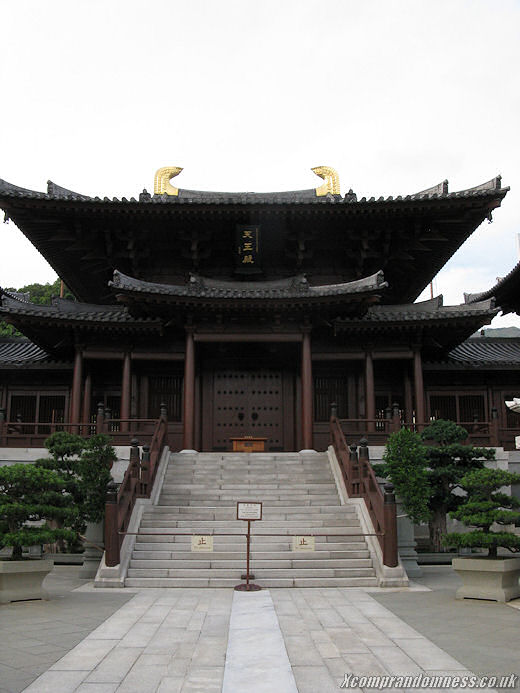 Tian Wang Temple