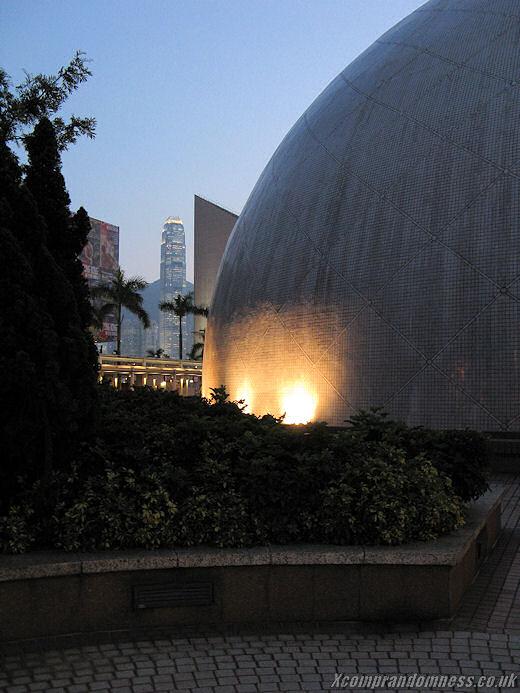 Space Museum.