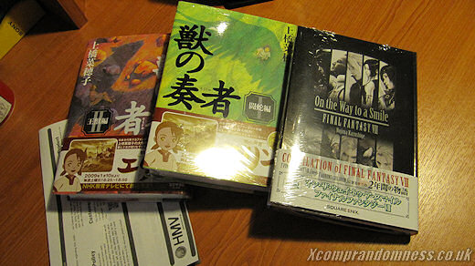1.5kg of Japanese novels arrive by EMS.