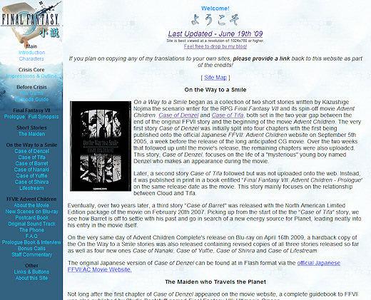 FFVII Web Novels v1.0