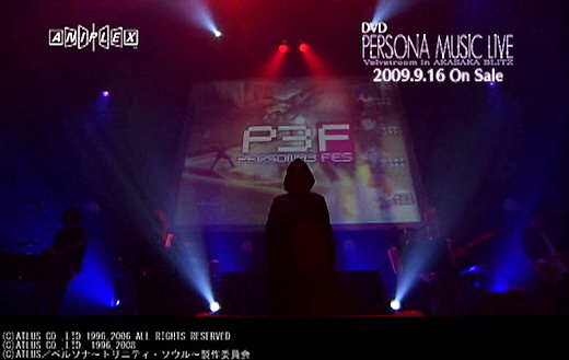 Persona Music Live 2008 on DVD