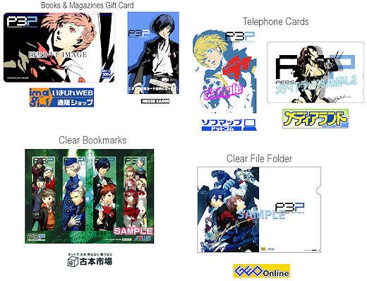 Persona 3 Portable Pre-order Goods