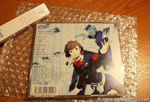 Persona 3 Portable OST