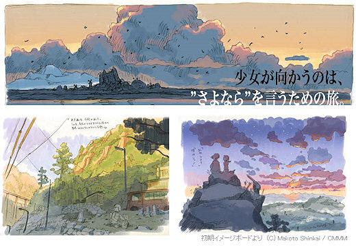 Early storyboard for Makoto Shinkai's fourth movie.