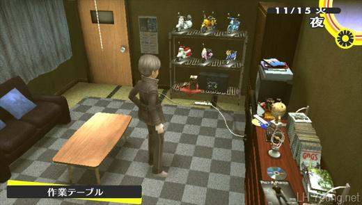 Persona 4 - Crane Game