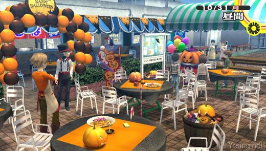 Persona 4 Golden - Halloween