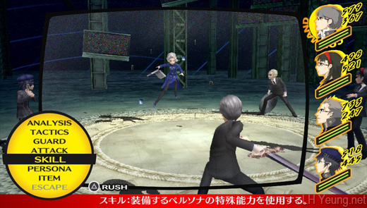 Persona 4 Golden - Margaret Fight, FBI Costumes