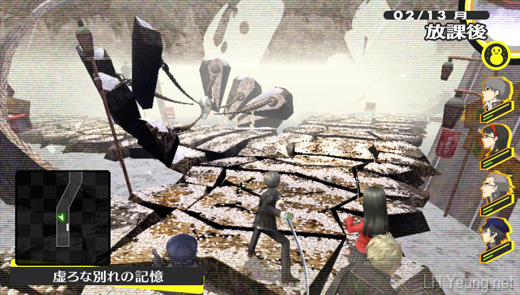 Persona 4 Golden - New Dungeon