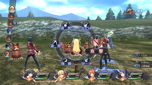 Legend of Heroes: Sen no Kiseki