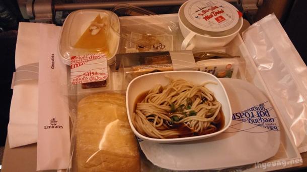 Soba noodles on plane.