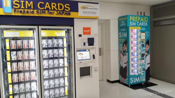 Mobile SIM vending machines