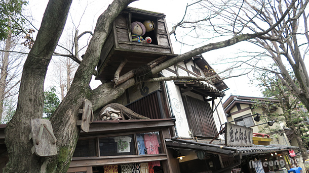 There's his tree house.