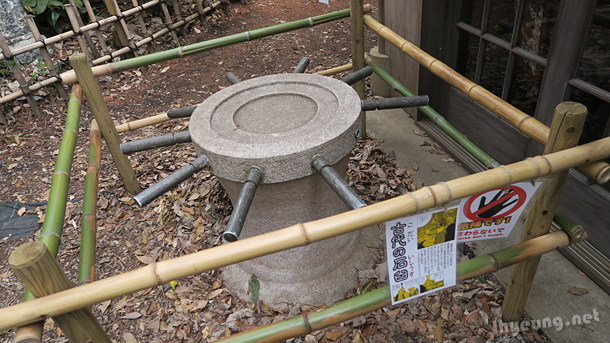 The well used to trap Kitaro