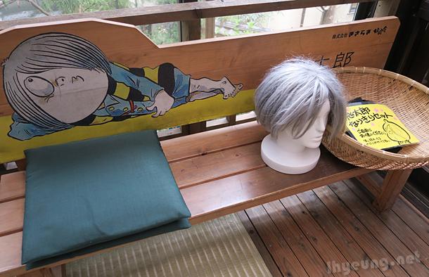 Cosplay as Kitaro