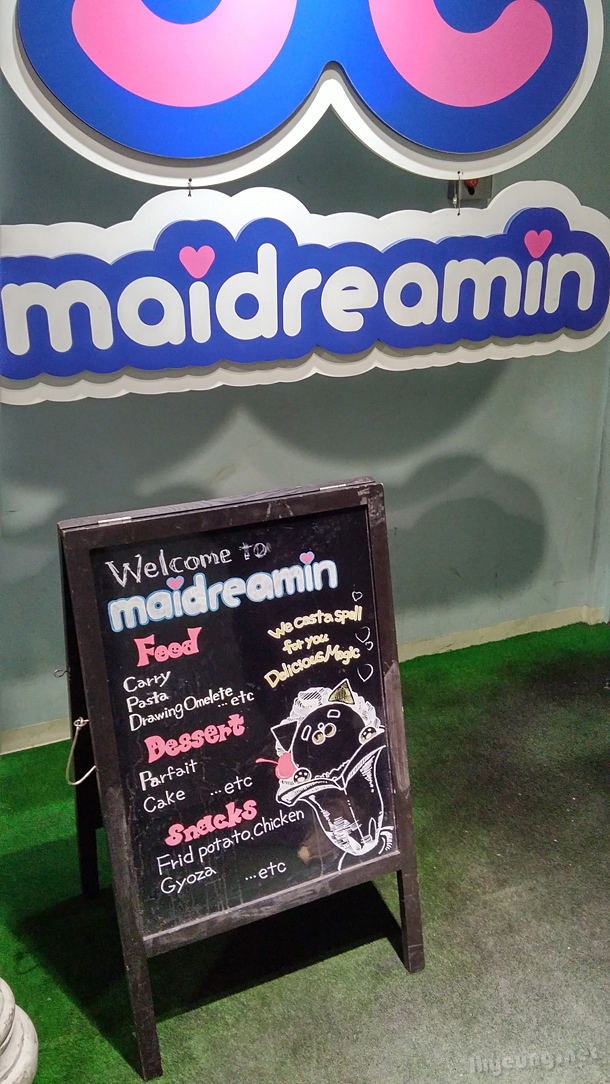 Maid cafe - Maidreamin