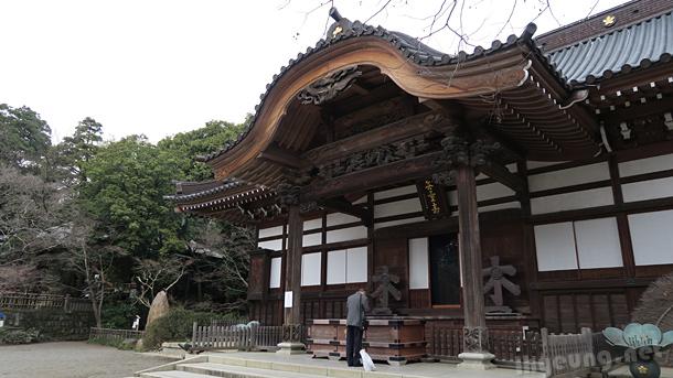 japanday2_04_jindaiji03