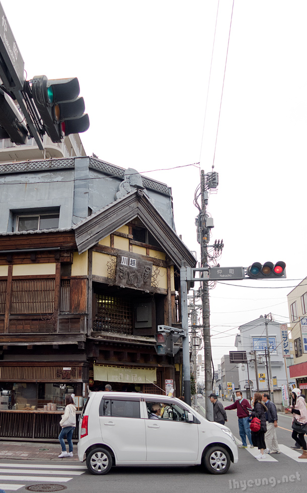 Kawagoe. This building reminds me of Mr. Ajikko