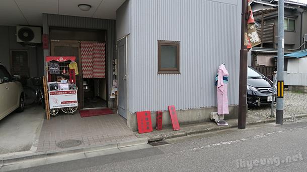 Kimono hire.