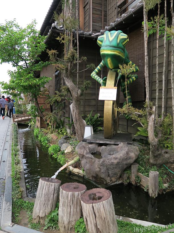 Frog landmark.