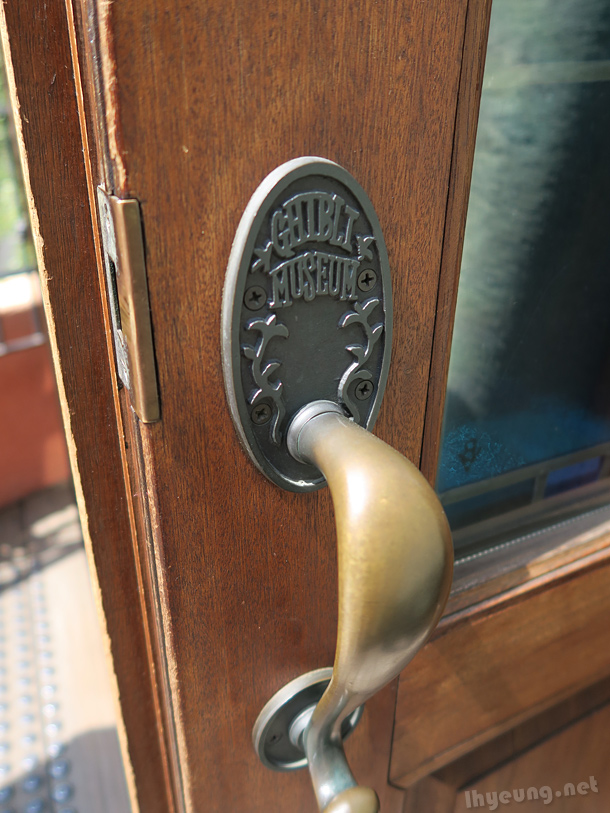 Door handles are Ghibli Museum property.