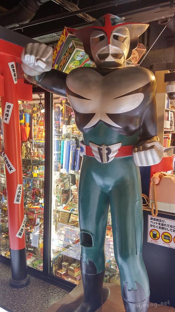 Odd Ultraman