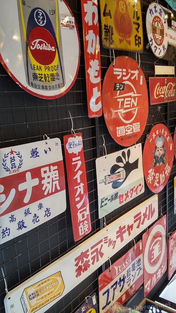 Retro store signs