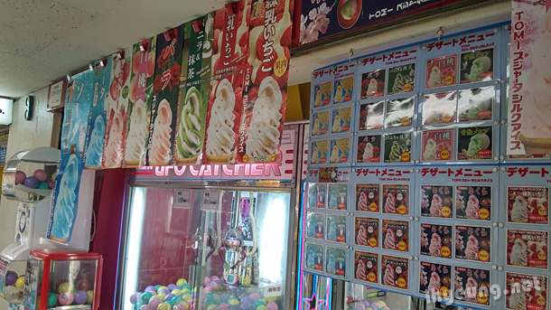 Ice-cream stall